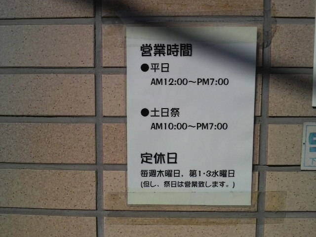 000-P1000484.jpg