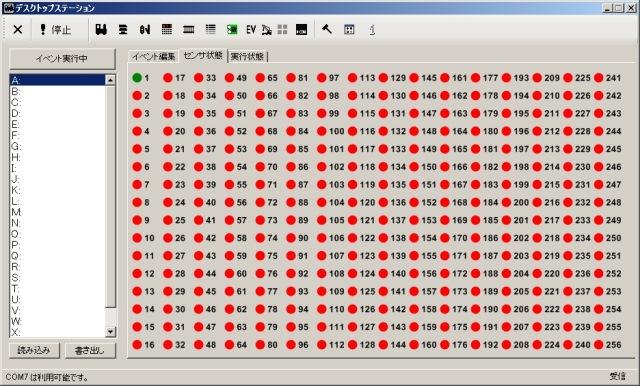 DesktopStationセンサーOK.jpg