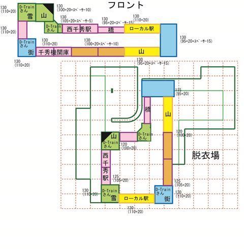 モジュール配置図-No019web.jpg
