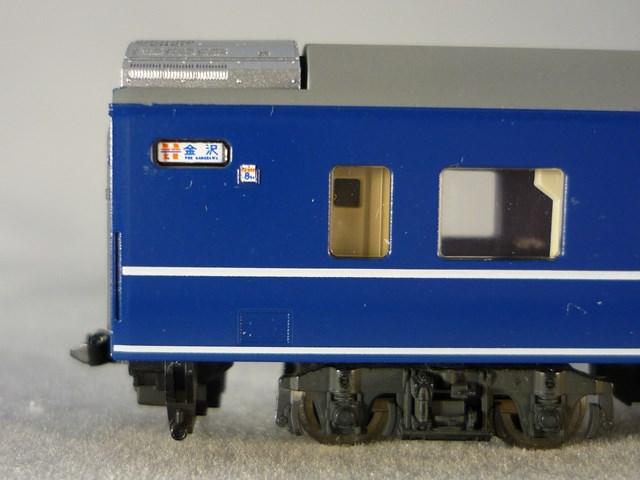 P1100612.jpg
