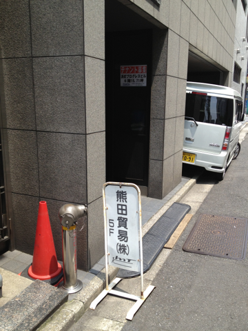 iphone/image-20130726161004.png