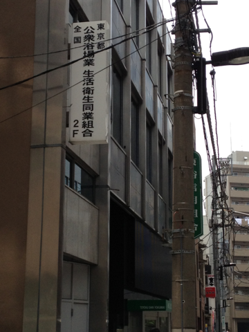 iphone/image-20130726161853.png