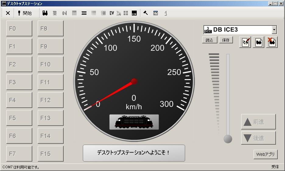 DesktopStationOK.jpg